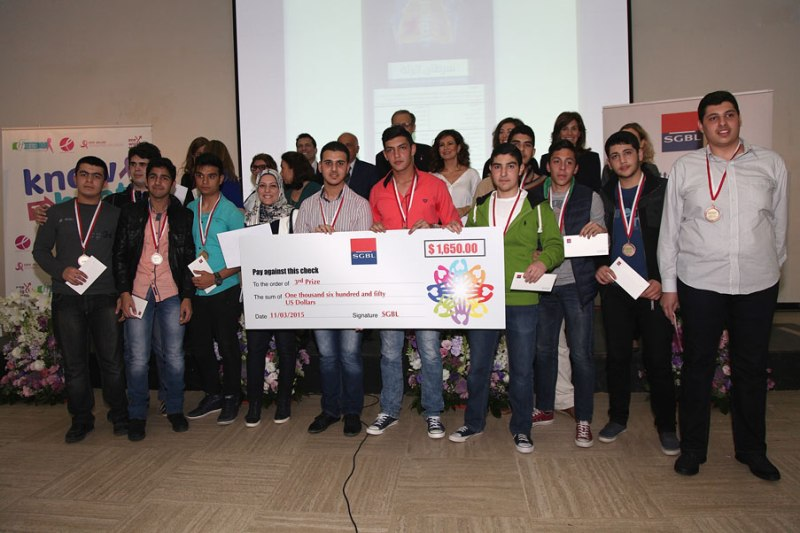 Third Place: Ras El-Nabeh Public High School for Boys